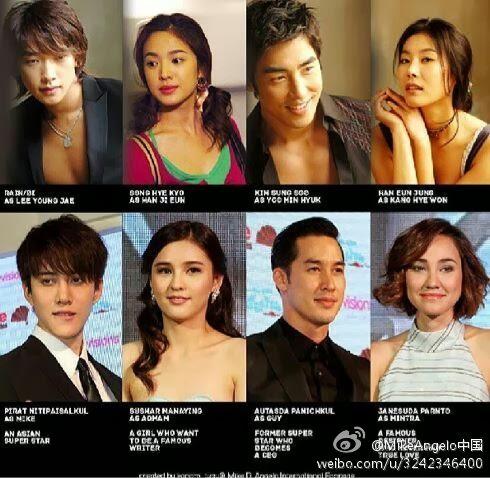 Pemain drama full house thailand / Humsafar episode 16 part 2 youtube