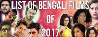 List of Bengali films 2017