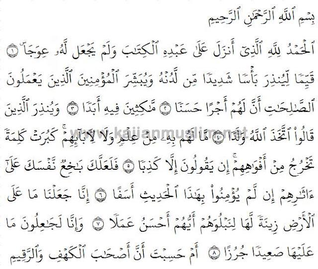 Surat Al-kahfi Arab Latin 1
