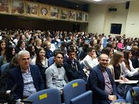 3ο Συνέδριο Ελληνογαλλικών Σχολείων Ελλάδας