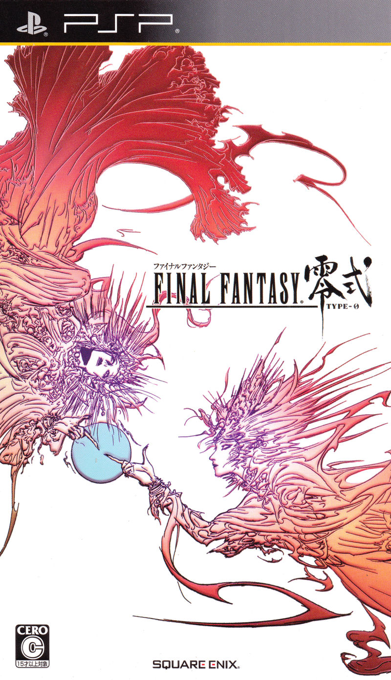ROMs - Final Fantasy Type 0 - PSP Download