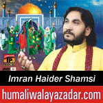 http://www.humaliwalayazadar.com/2016/06/imran-haider-shamsi-qasida-2016.html