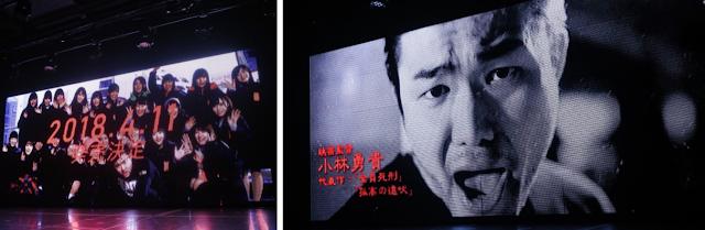 Kobayashi Yuki NGT48 MV 3rd Single.png