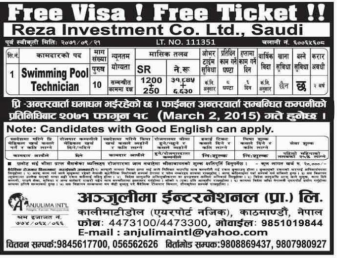 Free Visa ! Free Ticket !! swimming pool technician vacancy in Saudi Arabia