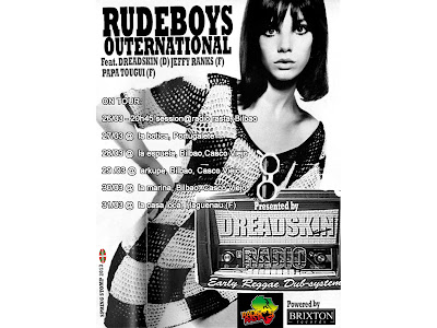 rudeboys-outernational-brixton-records