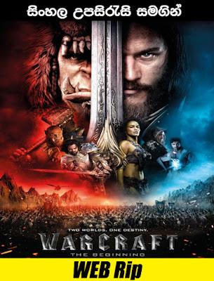 Warcraft 2016 Full movie Watch online with sinhala subtitle