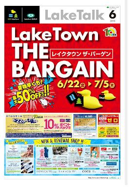 LakeTalk 6 2018