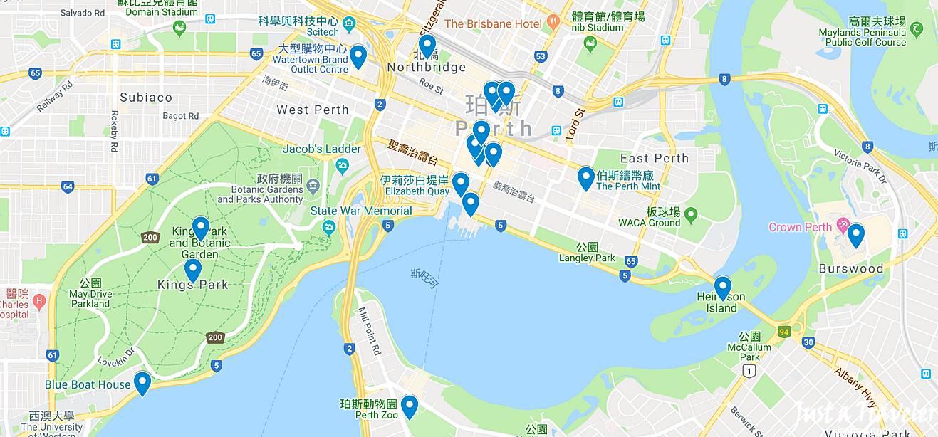 伯斯-市區-景點-地圖-Map-推薦-自由行-旅遊-必玩-必去-遊記-行程-Perth-Best-Tourist-Travel-Attraction