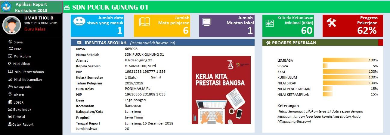aplikasi raport k13 sd 2019 gratis