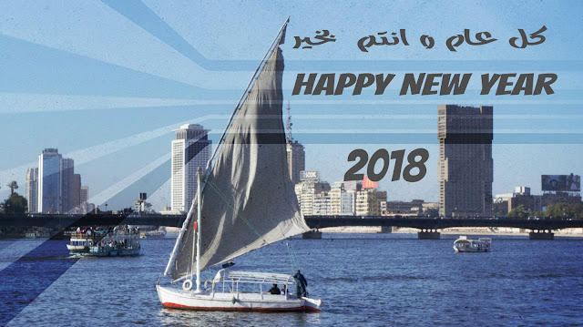 Egypt's Nile