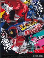 Chiến Đội Khoái Đạo Lupinranger vs. Chiến Đội Cảnh Sát Patranger