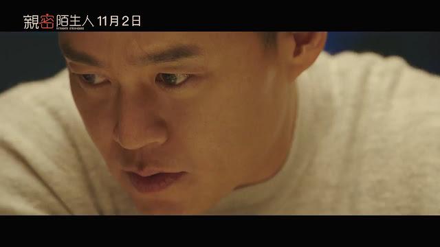 李瑞鎮電影新作《親密陌生人》11月2號在台上映 超越「真心話大冒險」的刺激遊戲