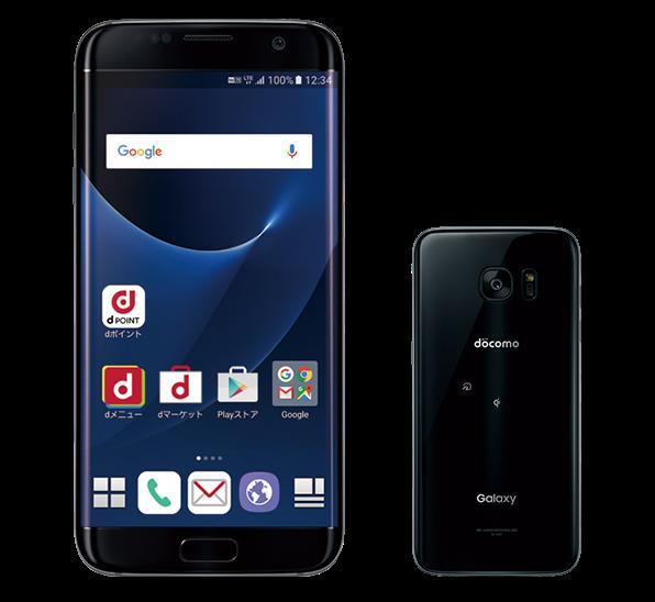 6 Merek Handphone Asal Jepang Yang Ikut Meramaikan Pasar Indonesia