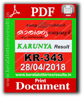 "keralalotteriesresults.in, ""kerala lottery result 28 4 2018 karunya kr 343"", 28 april 2018 result karunya kr.343 today, kerala lottery result 28.4.2018, kerala lottery result 28-04-2018, karunya lottery kr 343 results 28-04-2018, karunya lottery kr 343, live karunya lottery kr-343, karunya lottery, kerala lottery today result karunya, karunya lottery (kr-343) 28/04/2018, kr343, 28.4.2018, kr 343, 28.4.18, karunya lottery kr343, karunya lottery 28.4.2018, kerala lottery 28.4.2018, kerala lottery result 28-4-2018, kerala lottery result 28-04-2018, kerala lottery result karunya, karunya lottery result today, karunya lottery kr343, 28-4-2018-kr-343-karunya-lottery-result-today-kerala-lottery-results, keralagovernment, result, gov.in, picture, image, images, pics, pictures kerala lottery, kl result, yesterday lottery results, lotteries results, keralalotteries, kerala lottery, keralalotteryresult, kerala lottery result, kerala lottery result live, kerala lottery today, kerala lottery result today, kerala lottery results today, today kerala lottery result, karunya lottery results, kerala lottery result today karunya, karunya lottery result, kerala lottery result karunya today, kerala lottery karunya today result, karunya kerala lottery result, today karunya lottery result, karunya lottery today result, karunya lottery results today, today kerala lottery result karunya, kerala lottery results today karunya, karunya lottery today, today lottery result karunya, karunya lottery result today, kerala lottery result live, kerala lottery bumper result, kerala lottery result yesterday, kerala lottery result today, kerala online lottery results, kerala lottery draw, kerala lottery results, kerala state lottery today, kerala lottare, kerala lottery result, lottery today, kerala lottery today draw result"
