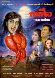 Hồn Ma Valentine - Ghost Of Valentine (2004)