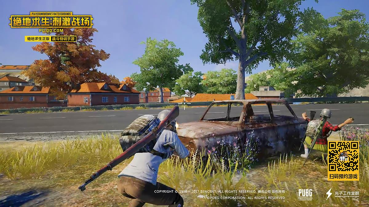 Pubg Mobile 0 5 3 Apk For Android Ios With Patch Notes: PUBG MOBILE APK + OBB ATUALIZADO