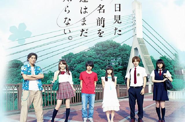 10 Rekomendasi Film Jepang Romantis yang Bikin Nangis Parah!