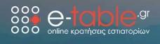 E-table.gr