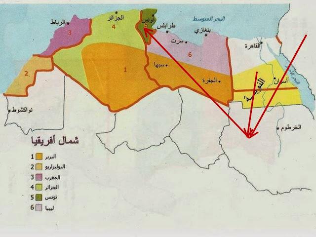 هل مرّت بعض القبائل العربيّة بالسّودان قبل وصولها إلى تونس
