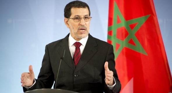 اولادبرحيل24...أفزعها انتقاد الملك.. الحكومة المغربية تعلن عن خطة إصلاحات