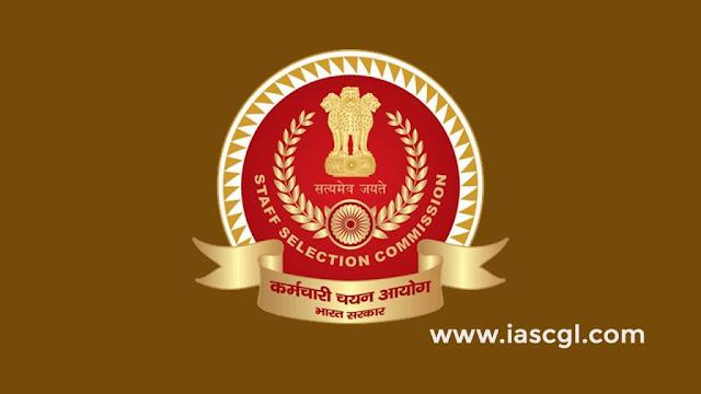 SSC Finalised New Vendor TCS