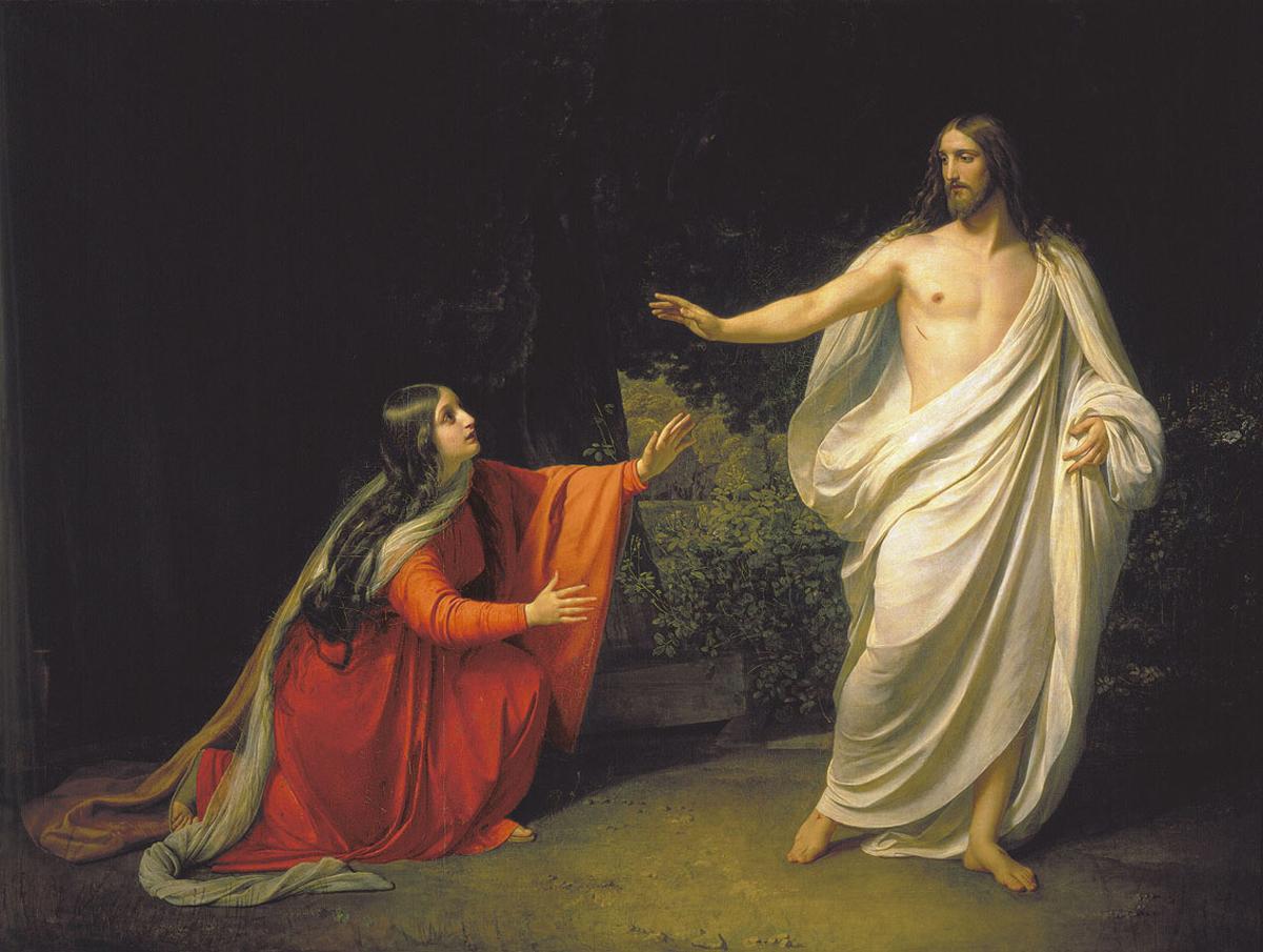 Ποιά ήταν τελικά η Μαρία η Μαγδαληνή;