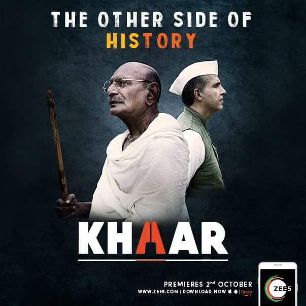 'Khaar' web Series on Zee 5 Wiki Story,Cast,Title Song