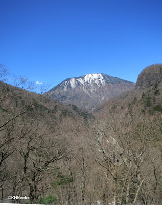 near Kegon Falls, Japan
