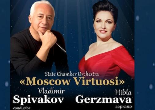 הווירטואוזים של מוסקבה מגיעים לישראל להיכל התרבות בתל אביב