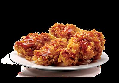 Крылышки в соусе «Кентукки BBQ» в KFC, Крылышки в соусе «Кентукки BBQ» в КФС, Крылышки в соусе «Кентукки BBQ» в KFC состав цена стоимость пищевая ценность, Крылышки в соусе «Кентукки BBQ» в КФС состав стоимость пищевая ценность, Крылышки в соусе «Кентукки Барбекью» в KFC, Крылышки в соусе «Кентукки Барбекью» в КФС,