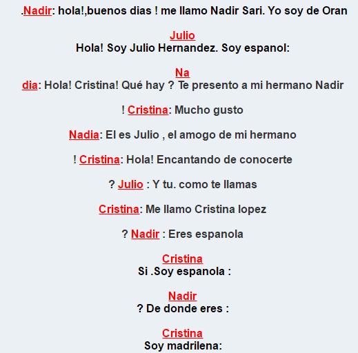امتحان في اللغة الإسبانية للثلاثي الأول للثانية ثانوي
