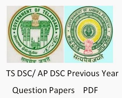 AP DSC / TS DSC Previous Year Question Papers
