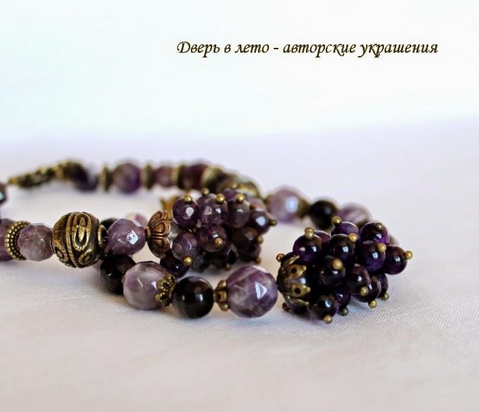 фиолетовые браслеты, черничные браслеты
