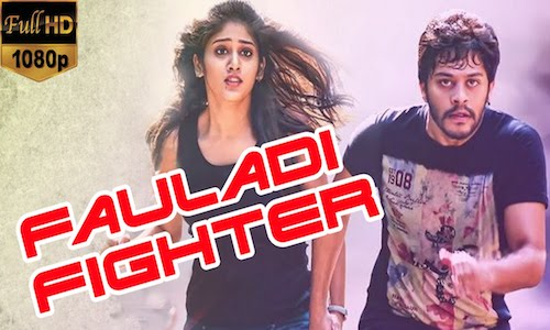 Fauladi Fighter Full Hindi Dubbed Download 480p HDRip 350mb