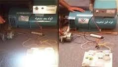 إختراع مولد كهربائي ذاتي الحركة