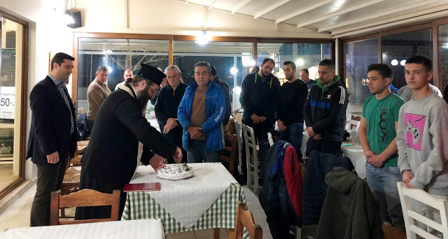 Ο Ερμής Κιβερίου έκοψε την πρωτοχρονιάτικη πίτα του