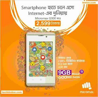 Banglalink-Micromax-Q300-2,599Tk-9GB-Free-Internet-600Min-Talktime-Free