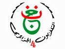 تردد القناة الرابـعة الأمازيغية الجزائرية frequency Tamazight TV 4 algeria