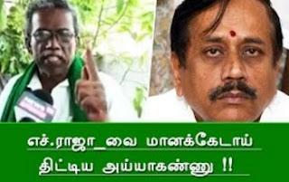 H. Raja & Tamil Political News