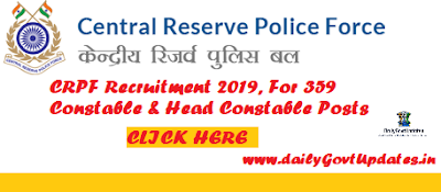 CRPF Recruitment 2019, For 359 Constable & Head Constable Posts - DailyGovtUpdates.In