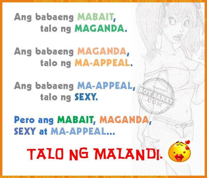 Christmas Quotes Tagalog Banat Xmast 4