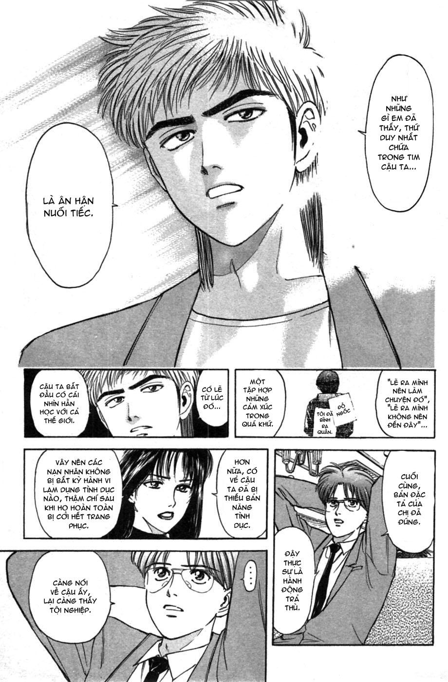 Psychometrer Eiji chapter 42 trang 16