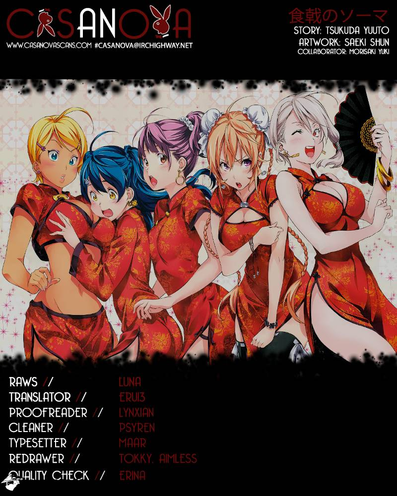 Shokugeki no Soma - Chapter 168