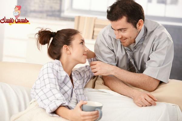رجيم غذائي مخصص للمتزوجين