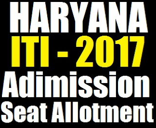 Haryana ITI Admission 2017 : Seats Allotment, Document Verification Dates