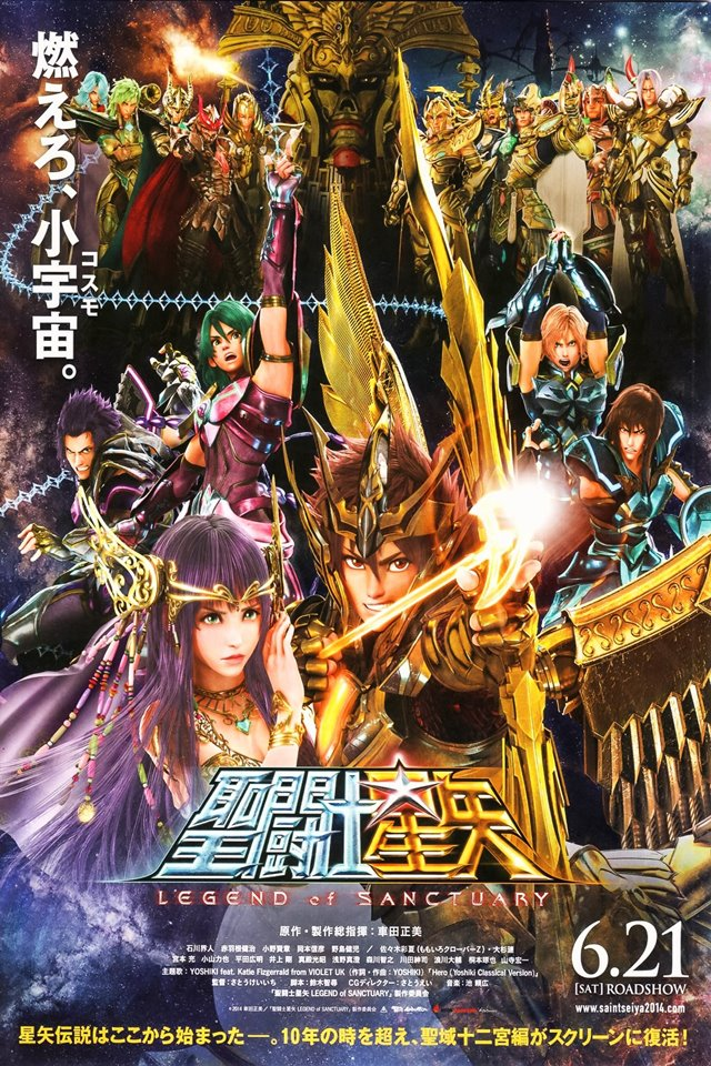 cover anime Saint Seiya: Legend of Sanctuary