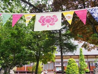 八王子ヨガ祭り旗