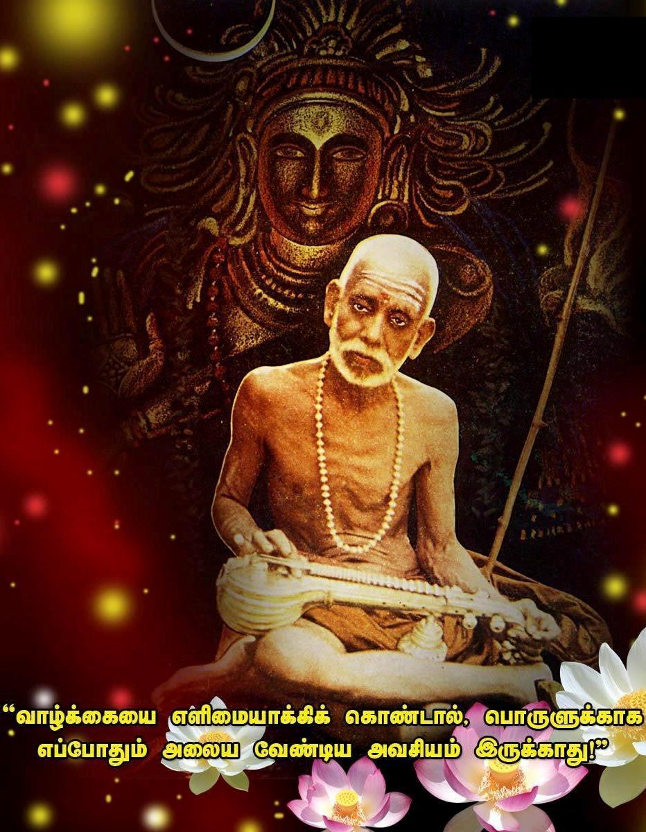 Sadashiva Brahmendra at nerur - Tamil Brahmins Community