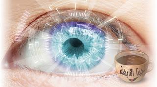 افضل مستشفى عيون في جدة Best Eye Hospital in Jeddah