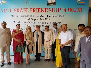 Haifa Day: World Peace- Significance of Indo-Israel friendship organized